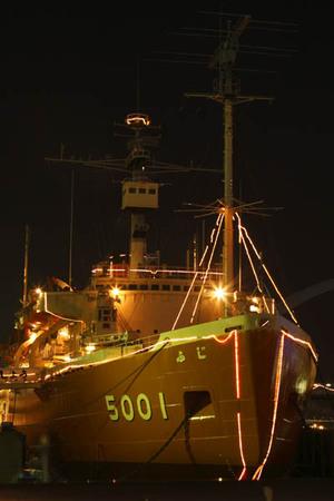 Ngoport200903